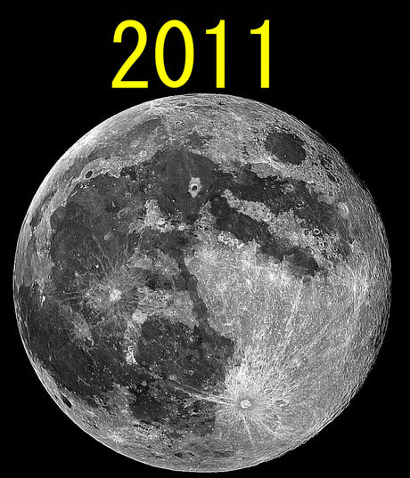 2011moon4
