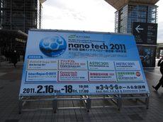 Nanotech02