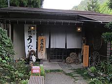 20111001p22