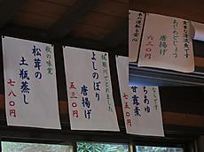 20111001p23_2