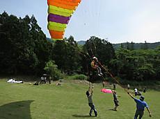 201205