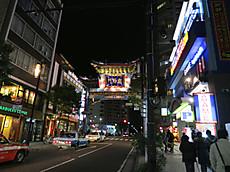 2012_248