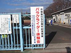 20051225sfx00