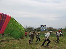 2007sf03