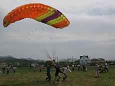 2007sf05