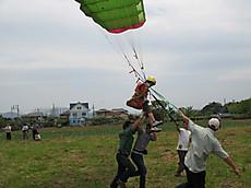 2007sf06