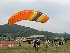 2007sf08