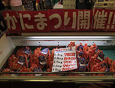 2013hokkaido05_3