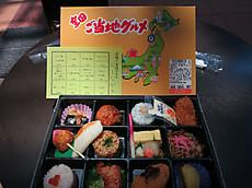 Okinawa2013nov_1