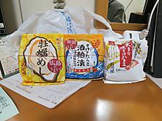 Okinawa2013nov_4