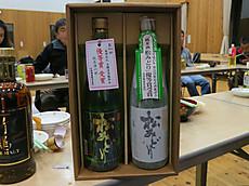 Tanzawa11