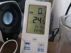 20140208ooyuki02