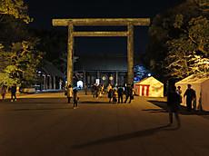 Chidorigafuchi18