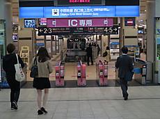Chidorigafuchi20