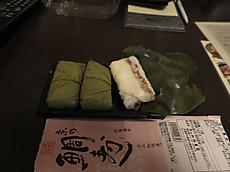 Fukiikyoto_21