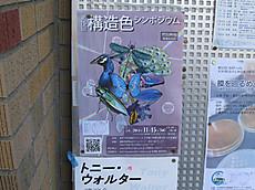 2014_9_2