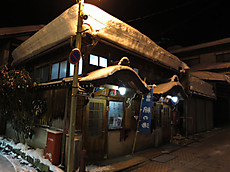 2015shibu30