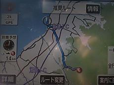 Gifu_uodu008