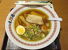 Gifu_uodu013