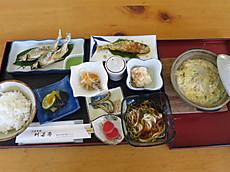 Gifu_uodu014