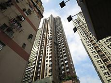 Hongkong49