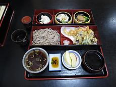 Nikkoyunisigawa01
