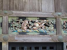 Nikkoyunisigawa05