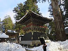 Nikkoyunisigawa08
