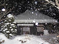 Nikkoyunisigawa37