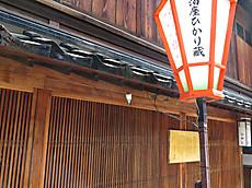 2016tateyama19