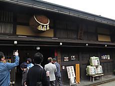 2016tateyama36