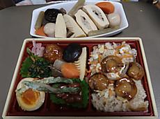 Utsunomiyamay_16