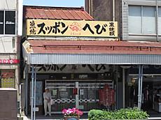 Utsunomiyashow_17