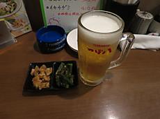 2016sumvaca_2