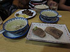 Akiu_3