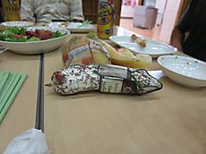 Tanzawa2016oct_7