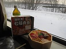 2017hokkaido_25