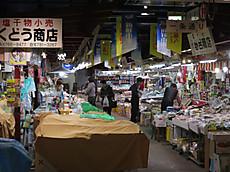 2017hokkaido_33