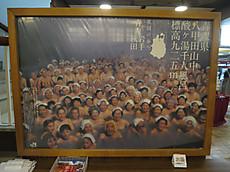 2017hokkaido_38