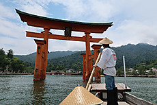 Itsukushima_32