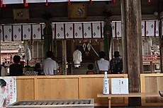 Hiyoshi_taga_5