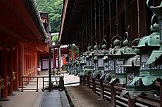 Izanagikasuga_11