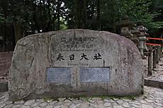 Izanagikasuga_22