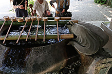 Izanagikasuga_28