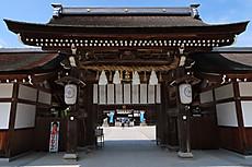 Izanagikasuga_29