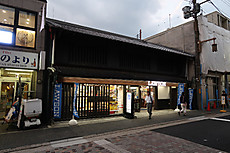 Izanagikasuga_3