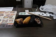 Izanagikasuga_36