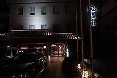 Izanagikasuga_7