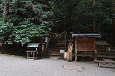 Omiwa_20