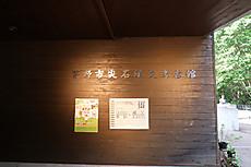 Suwa__31